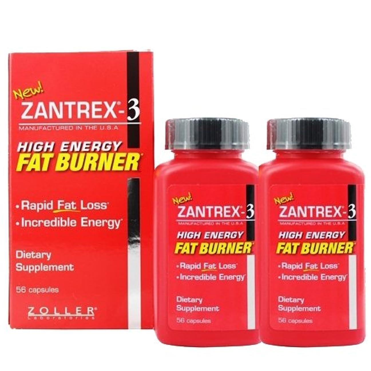 マーティンルーサーキングジュニア雄弁な麺Zoller Laboratories ザントレックス3ハイエナジーファットバーナー 2ボトル(56caps×2) [並行輸入品]