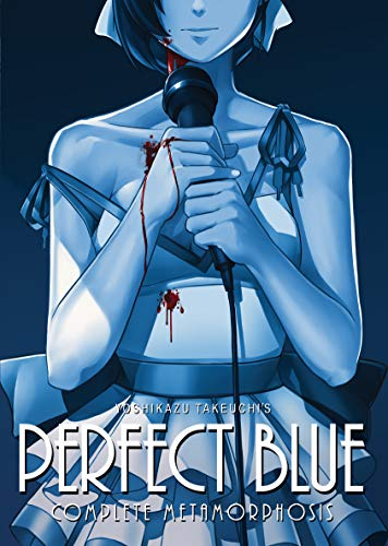 Perfect Blue: Complete Metamorphosis (Novel)