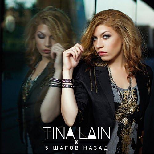 Tina Lain