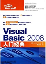 Visual Basic 2008 Introduction to Classical(Chinese Edition)