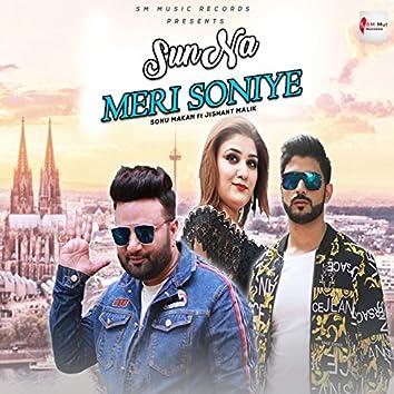 Sun Na Meri Soniye (feat. Jishant Malik)