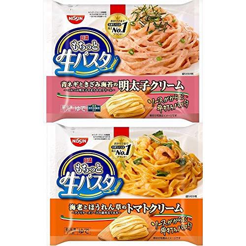 日清 もちっと生パスタ 明太子クリーム 2袋 + 海老とほうれん草トマトクリーム 2袋セット冷凍