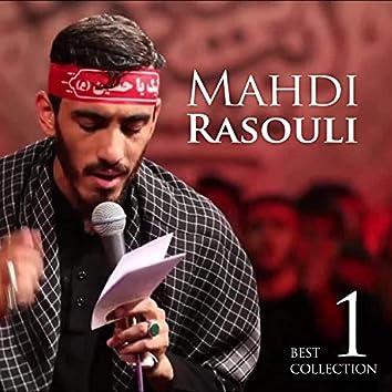 Best of Mahdi Rasouli Vol.1