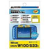 HAKUBA デジタルカメラ液晶保護フィルム 防水機種に最適な親水タイプ Nikon COOLPIX W100/S33 専用 DGFH-NCW100