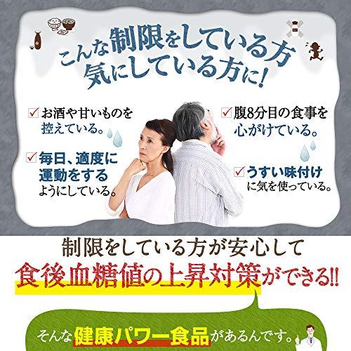 菊芋サプリ金の菊芋210粒【機能性表示食品】食後の血糖値上昇を抑えるイヌリン食物繊維