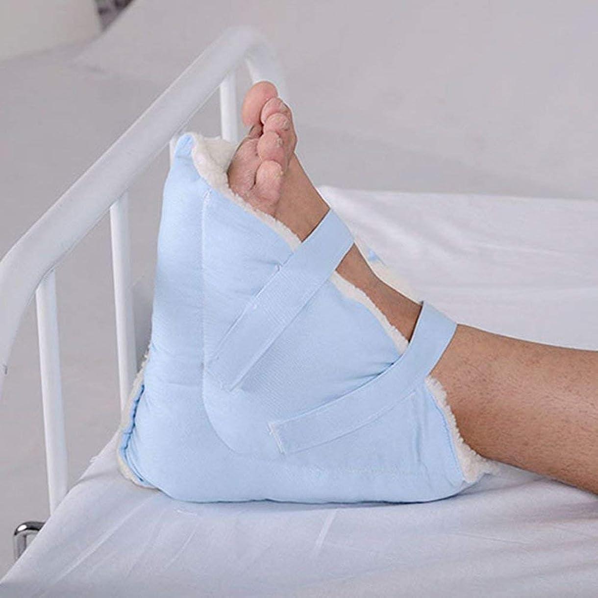 絶縁する肘掛け椅子画家医療用ヒールクッションプロテクター - 足と足首の枕ガード1組 ? - 合成 ラムスウールフリースパッド入り - 圧力開放