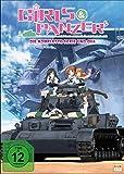 Girls & Panzer - Episode 01-04 (im Sammelschuber) [Limited Edition] [Reino Unido] [DVD]