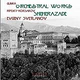 Souvenir d'une nuit d'été à Madrid 'Spanish Overture No. 2'