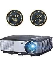 iCODIS T700 プロジェクター 4000ルーメン ネイティブ解像度1080P ホームプロジェクター HDMI/USB/VGA/AV/