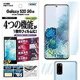 ASDEC Galaxy S20 5G フィルム グレア 指紋認証対応 日本製 指紋防止 気泡消失 光沢 ASH-SC51A/GalaxyS205G SC-51A SCG01