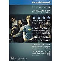 ソーシャル・ネットワーク ( 1枚組 ) PPL-80138 [DVD]