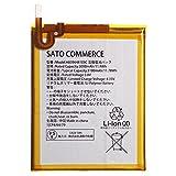 Sato Commerce HUAWEI GR5 HB396481EBC 互換バッテリー 3.8V 3100mAh