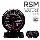 オートゲージ RSMシリーズ 水温計 52φ AUTOGAUGE 【RSM52-水温】