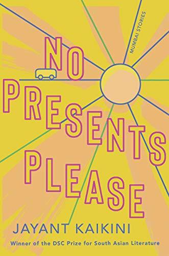 No-Presents-Please