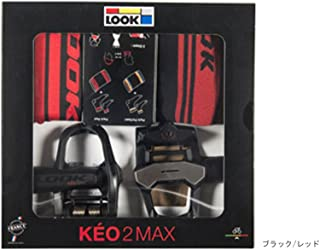Best look keo 2 max carbon pedals Reviews