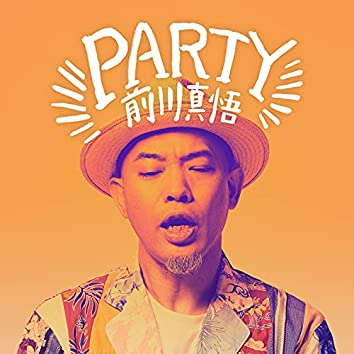 PARTY