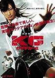KG カラテガール KARATE GIRL [レンタル落ち] image