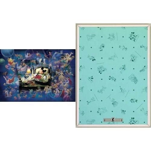 500ピース ジグソーパズル ディズニー ミッキーのドリームファンタジー 光るジグソー(35x49cm) & パネルセット