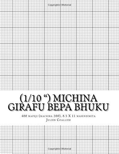 (1/10 ') Michina Girafu Bepa Bhuku: 400 mapeji (machira 200), 8.5 X 11 masendimita