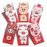 Cuigu Briefumschläge, Hongbao, Rote Briefumschläge, für Neujahr 2019, chinesisches Tradition Geschenk, Hongbao für Kinder