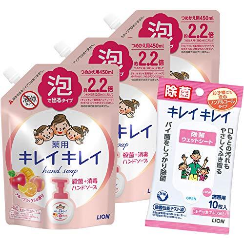 【医薬部外品】キレイキレイ 薬用 泡ハンドソープ フルーツミックスの香り 詰替え用 450ml×3個+除菌シート付