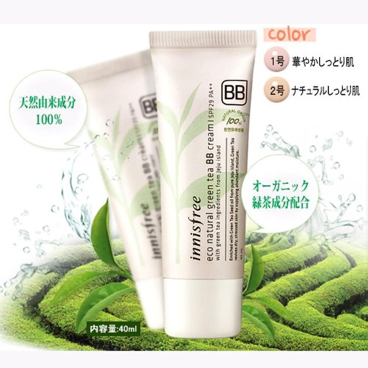 保守可能市民ミンチinnisfree/イニスフリー Eco Natural Green Tea BB Cream #02/エコナチュラルグリーンティーBBクリームナチュラルなしっとりお肌 SPF29PA++40ml