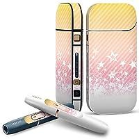 IQOS 2.4 plus 専用スキンシール COMPLETE アイコス 全面セット サイド ボタン デコ ラブリー ピンク 星 スター 模様 008387