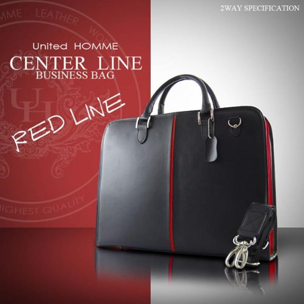 テープ不均一乱暴な『United HOMME』 牛革センターライン2WAYビジネスバッグ 紳士用 ブラウン レッド (レッド)