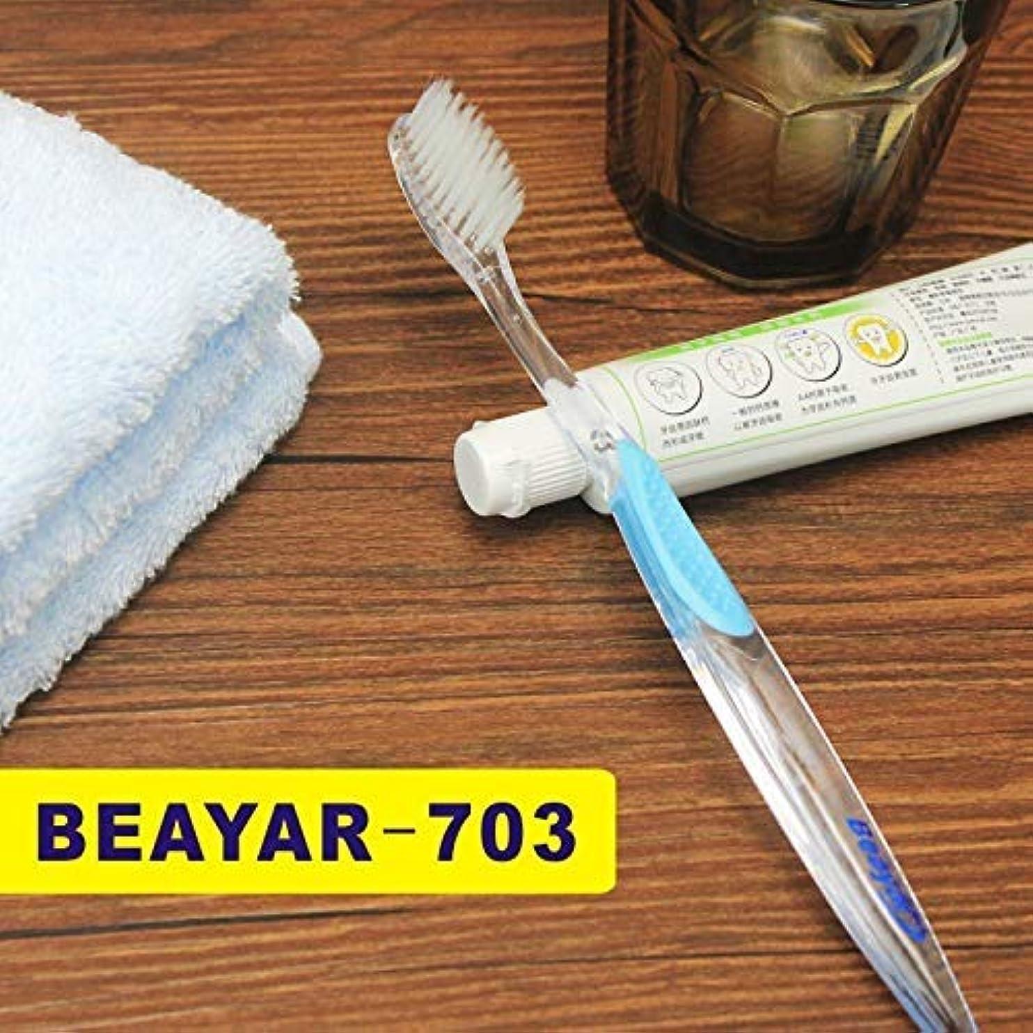ライバルペストリー過言4個の歯のクリーニングブラシソフトスリム竹炭の歯ブラシ大人の歯ブラシ、By-703-ランダムカラー