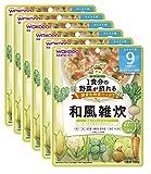 グーグーキッチン 1食分の野菜が摂れる 緑黄色野菜たっぷり 和風雑炊 100g 製品画像