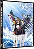 宇宙戦艦ヤマト2205 新たなる旅立ち 1[BCBA-5092][DVD]