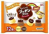 江崎グリコ ちょこっとプッチンプリン アソートパック カスタード&ミルクショコラ 12個 ×8袋