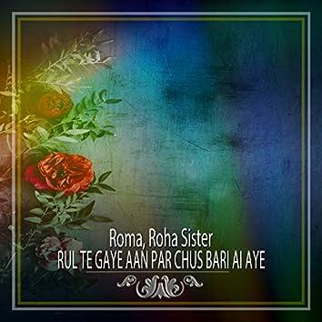Rul Te Gaye Aan Par Chus Bari Ai Aye - Single
