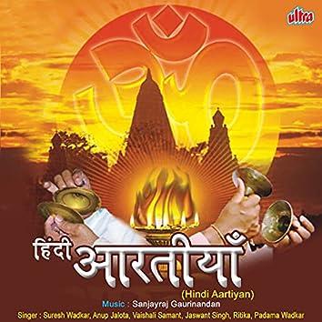 Aartiya Hindi Vol 2