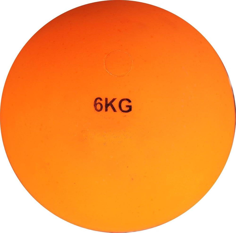 Boje Sport Hallenstoßkugel mit Kunststoffmantel - Gewicht  6.00 6.00 6.00 kg B01BYBW2OU  Praktisch und wirtschaftlich 8c7ef6