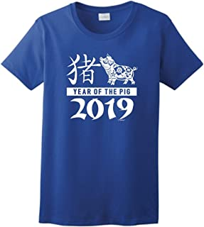 Chinese New Year Outfit 2019 Year Pig Calligraphy Ladies T-Shirt
