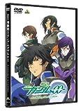 劇場版 機動戦士ガンダム00-A wakening of the Trailblazer-[DVD]