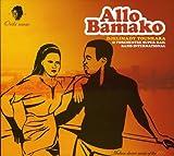 Songtexte von Djélimady Tounkara - Allo Bamako