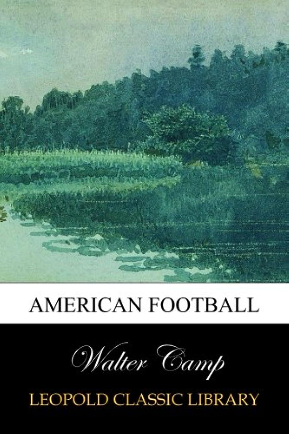 出撃者ひいきにする条約American football