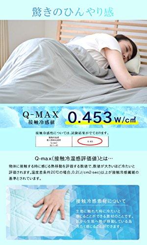 シングルサイズ接触冷感綿100%ガーゼケット「ひんやり3重ガーゼケット」【GL】約140×190cmブルー(#9830155)