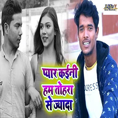 Shyam Dehati