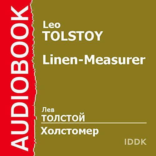 Linen-Measurer [Russian Edition] audiobook cover art