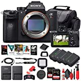 Bundle Includes: 1 x Sony Alpha a7R IV Mirrorless Digital Camera (Body Only), 2 x SanDisk SecureDigital 64GB Extreme PRO Memory Card, 3 x NP-FZ100 Rechargeable Lithium-Ion Battery, 1 x Corel Photo Software With PhotoMirage, AfterShot, Painter Essenti...