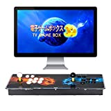 言語切替OK(2413in1 日本語あり英语) 新型 ゲーム機 3D パンドラボックス 7 電子ゲームボックスアーケードゲーム機 格闘ゲーム 筐体コンソール もっとゲームを追加する 2P
