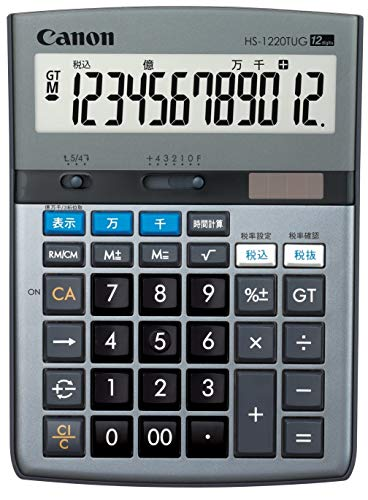 Canon 12桁電卓 HS-1220TUG SOB  グリーン購入法適合 千万単位表示