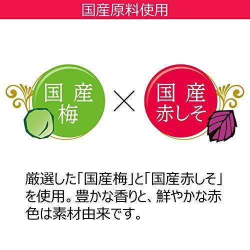 合同酒精『鍛高譚の梅酒赤しそ梅酒カロリーオフ』