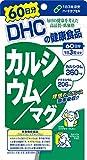 DHC カルシウム/マグ 60日分 180粒 製品画像