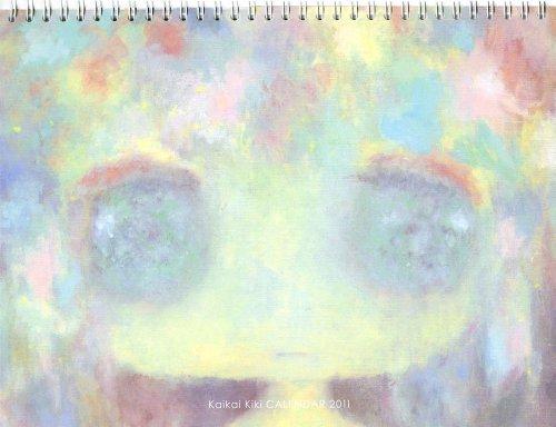 Kaikai Kiki CALENDAR 2011の詳細を見る