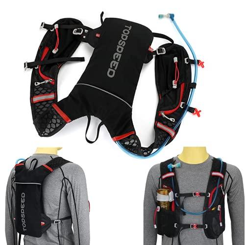Mioke Trinkrucksack Laufrucksack Fahrradrucksack Rucksack Ultraleicht Wasser Trailrunning Outdoor (schwarz)
