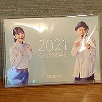 oppo 2021 卓上カレンダー 指原莉乃 木梨憲武